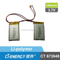 3.7v 1000mah lipo battery for RC helicopter battery with long battery life