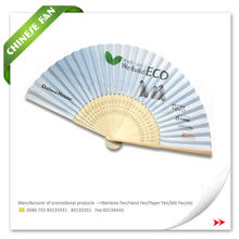 Bamboo Printed Customized Folding Chinese Fan Factory Supply