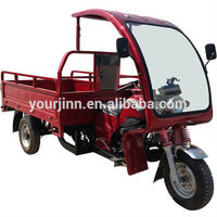 200cc 3 wheel motorcycle with roof