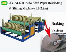 Paper Cutting Machine Type and New Condition Paper Cutting Machine