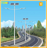2015 High Quality CE RoHS High Power Led Solar Street Light, IP65 70W Solar LED Street light