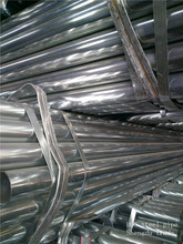 HDG galvanized steel tube bottom price