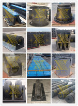 Rubber Fenders Marine Supplies