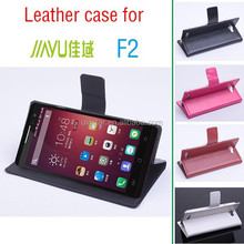 New Arrival Flip Leather Case for Jiayu F2 Mobile Phone L and R cover cases screen protector