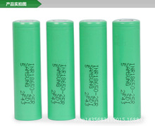 Latest Products News Power Battery Samsung inr18650-25r 10C green for electric scooter, 2500mah 10C green Samsung battery