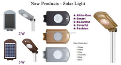 Colorful All In One Solar Outdoor Led light for Gift