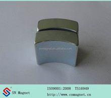 N42 ndfeb neodymium motor magnet