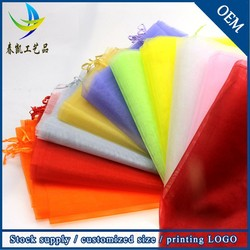 Wholesale High Quality 30x40cm Large Organza Custom Logo Jewelry Bags,Drawstring Cosmetic Bag