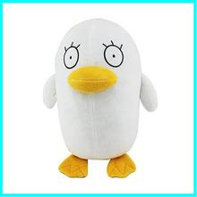 2015 Factory New Design Penguin Duck Plush Doll