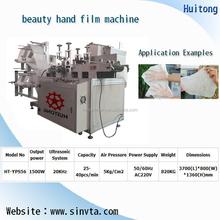 Automatic ultrasonic beauty hand film machine