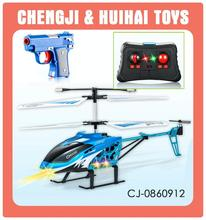 Hot selling 3 Channel rc helicopter gun with gun toy
