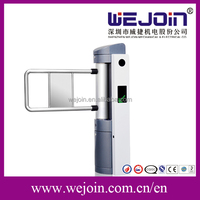 Vertical-type Swing Barrier Gate With A Compact Electric And Mechanical Design