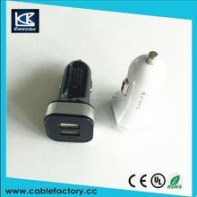 Kuncan aluminum rim car charger 2.1A dual usb port in car charger