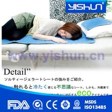 Summer Sleeping Cool Mat gel