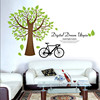 Fashion Green Tree Bicycle Wall Sticker Mural Home Decals Removable Art Vinyl Room Decor DM57-0026