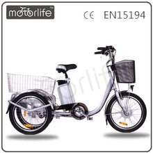 MOTORLIFE/OEM brand EN15194 36v 250w electric tricycle with passenger seat