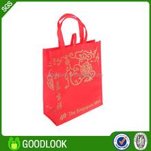 factory good price non woven material printing bag