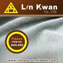 LK A04-002 short pile fleece for bag knit fabric 100 polyester non woven fabric