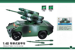 1:48 Alloy missile armored vehicle Children sliding toys