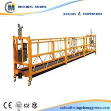 ZLP630 Suspended Platform/Cradle Equipment/Aluminum Cradle