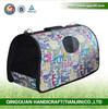 2015 QQAimigou Factory Wholesale Cheap Pet Bag & Dog Carrier Bag & Pet Carrier