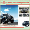 Black Strong SUV 7 Seater (CKD/SKD available for local assembling)
