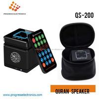 27 reciters quran audio optional, 40 languages optional;quran mp4 bluetooth;support language Korea