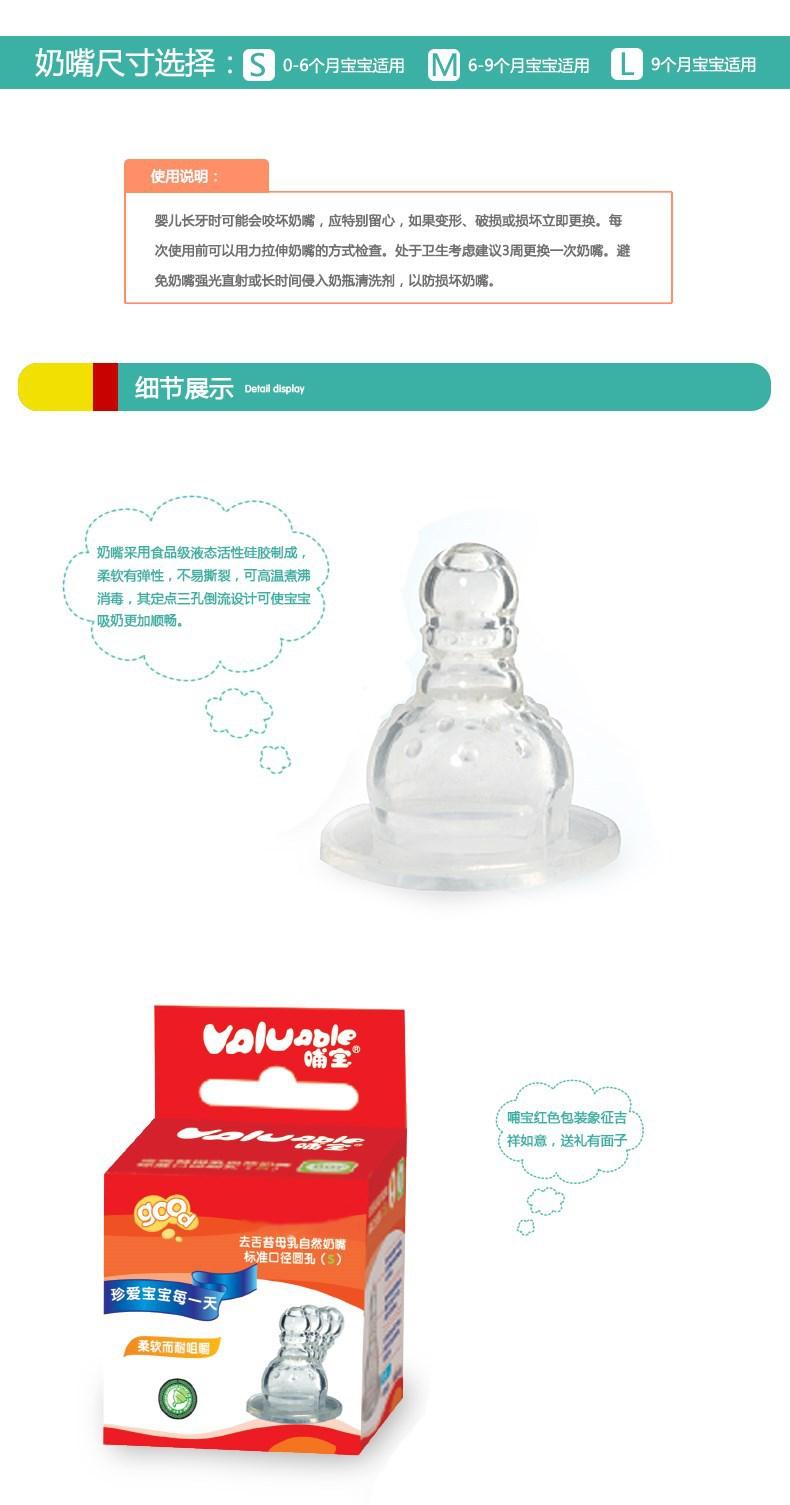 кормление отверстие стандартного диаметра сокровище язык жевательные соску новорожденного применяется 2039