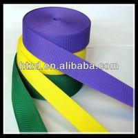 garment accessories PP tape PP webbing