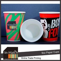 Hot drinks disposable cheap paper cup