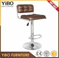 bar chair bar stool plastic rolling machinery furniture