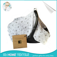 China direct factory top quality design infant car seat cover
