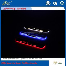 For Benz E Class 2008-2014 MCS001 Waterproof LED Motorcycle Parts Moving Scuff