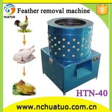 2013 newest design good service bird shop for large farm HTN-40