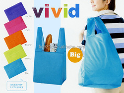 Custom shopping extra large tote bag/folding nylon tote bag/folding tote bag