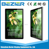 47 inch TFT lcd building advertising equipment interactive digital signage with picture frames