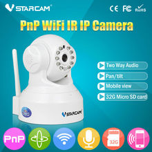 Trade Assurance Supplier P2P WiFi home security system best sales ip camera