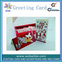 feliz navidad tarjeta de papel