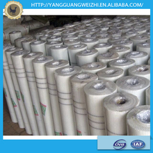 China Supplier Low Price Diameter 0.28mm Fiberglass Mesh Cloth Waterproofing