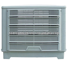 outer shell of evaporative air conditioners