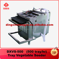 DXVS-500 Automatic tomato seed plug tray seeder machine
