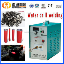 High frequency induction heating water drill Soldering machinery
