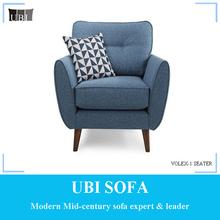 Modern design one single sofa furniture living room VOLEX