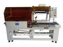 Specially Designed Wallpaper Packing Machine