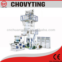 multilayer blown film extruder/price of plastic extrusion machine/blown film extrusion machine