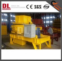 DUOLING Used Sand Making Machine For Sale