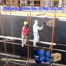 Waterproofing Paint of Spraying Rubber Black Asphalt ( FT-R97 )