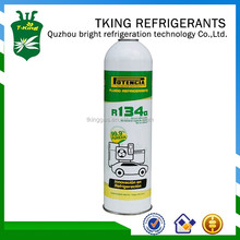 R134Asmall can gas 750G Refrigerant gas high purity for auto air condition
