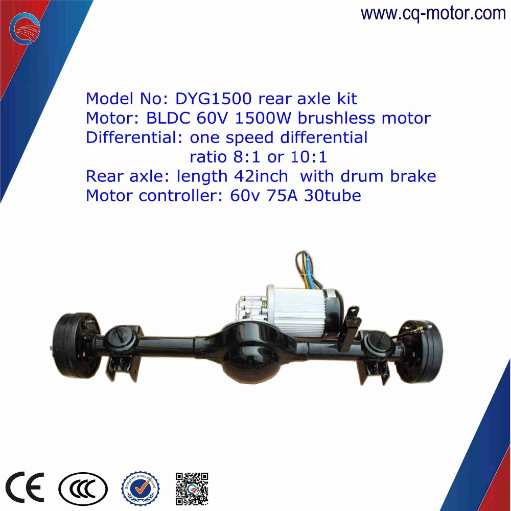 cq motor rear axle kit electric vehicle (17).jpg