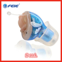 alibaba china Miniature Internal Ear Reciever Digital ITC Hearing Aid S-10A